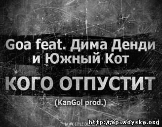 Kangol production | ВКонтакте